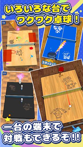 机で卓球(簡単無料ゲーム) apklade screenshots 2