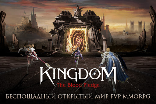 Kingdom: The Blood Pledge