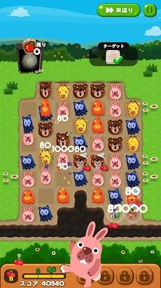 LINE ポコポコ - うさぎのポコタとクローバーやチェリーを集めろ!ダンジョンでも遊べる無料パズルのおすすめ画像5