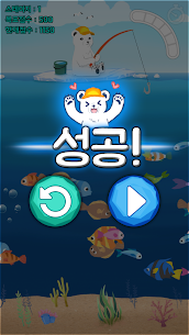 Polar Bear Poi's Fishing 4