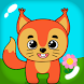 Kids Games: for 2 to 5 Years' Children – 15 in 1! - Androidアプリ