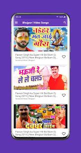 Bhojpuri Gaana • Video • Songs • Hot • Funny 5