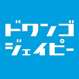 Androidアプリ Dwango Jp 着うた 着うたフル 着信音 壁紙 音楽 オーディオ Androrank アンドロランク