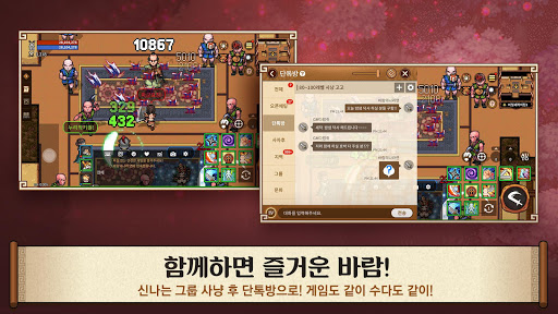 ubc14ub78cuc758ub098ub77c: uc5f0 1.4.313 screenshots 5