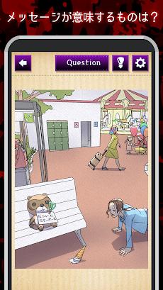 3分間サスペンス - 謎解き推理ゲームのおすすめ画像2