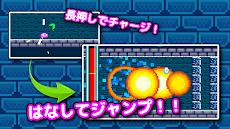 ぷにスト! 【当たって砕く爽快2Dアクションゲーム!】のおすすめ画像2