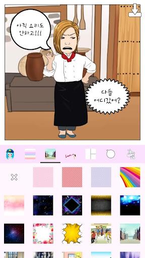 Hellotoon - Kpop Style Webtoon Maker 1.2.1 screenshots 5