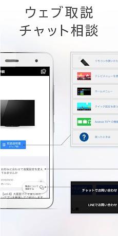 My Sonyのおすすめ画像3