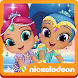 Playtime with Shimmer & Shine