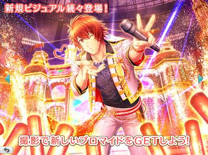うたの☆プリンスさまっ♪ Shining Live 10