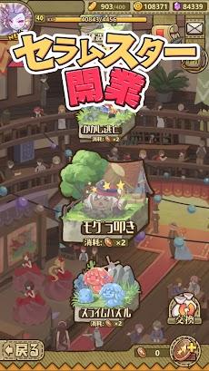 カルディア・ファンタジー魔物姫たちとの冒険物語のおすすめ画像3