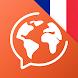 フランス語を学ぶ。フランス語を話す - Androidアプリ