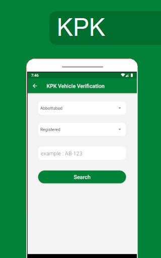 Online Vehicle Verification - All Vehicle Types  screenshots 5