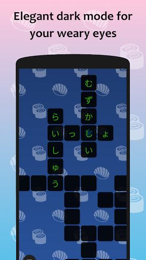 J-crosswords by renshuu 1.3 screenshots 8