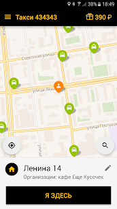 Такси 434343, Ижевск 1