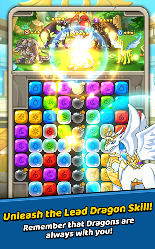 Dragon Village B - Dragon Breeding Puzzle Blast  screenshots 12