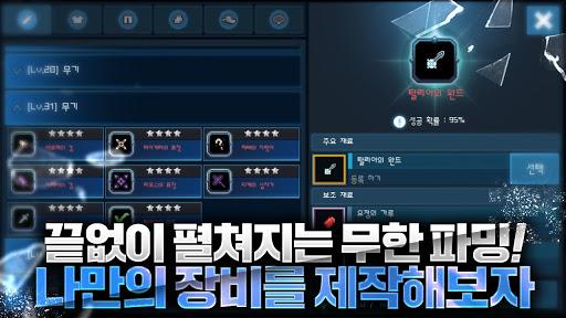 ub79cub4dcuc624ube0cuc2a4ud53cub9bf : 2D MMORPG android2mod screenshots 8