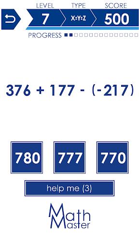 Math Master - Math games 2.9.9 screenshots 10