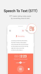 GOM Recorder - High-Quality Voice Recorder 1.2.0 APK screenshots 4