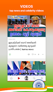 Malayalam NewsPlus Made in India