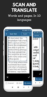 English Hindi Dictionary, Vocabulary, Translator