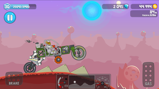 Rovercraft: Race Your Space Car  Screenshots 6