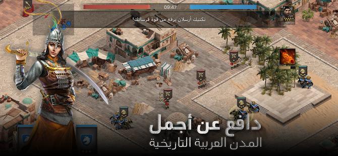 u0633u064au0648u0641 u0627u0644u0645u062cu062f 1.0.0.1031_build_63 Screenshots 14