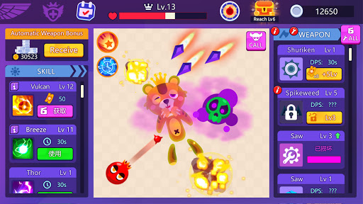 Idle Beat Up android2mod screenshots 13