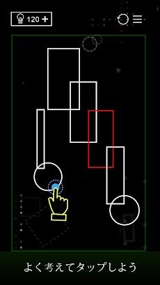 Ignis - 脳トレーニングパズルゲームのおすすめ画像4