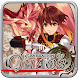 SRPG Generation of Chaos - Androidアプリ