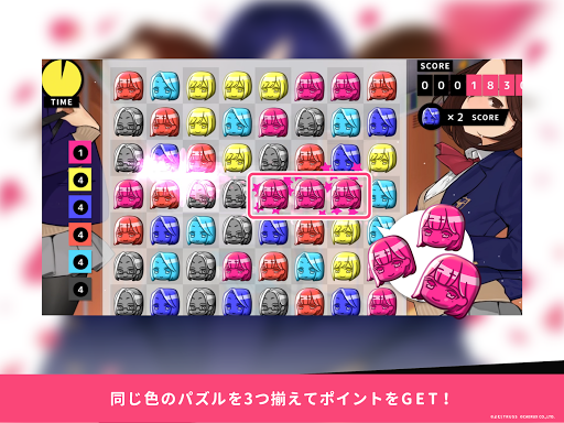 ASOBU TIGHTS u30fcPUZZLE LESSONu30fc screenshots 7
