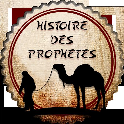 Ecouter les Histoires des Prophètes - Islam mp3