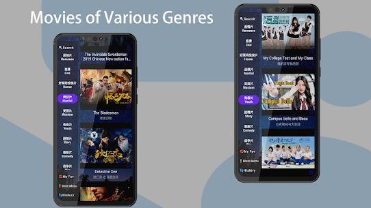 Free HD Cinema Movies 2021 Apk Download 2021 1