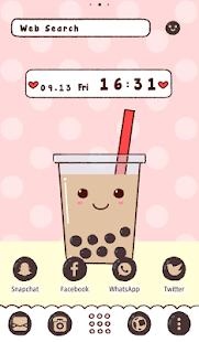 Cute Wallpaper Tapioca Drink Theme