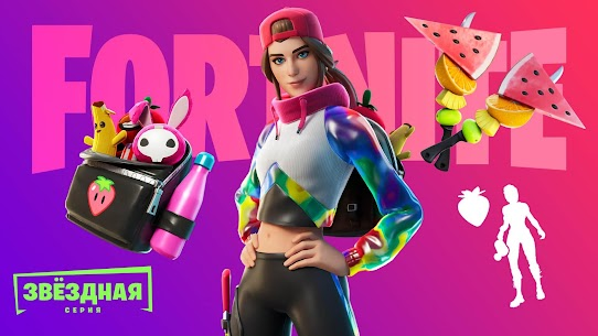 Wallpapers for Fortnite skins For Pc – Free Download For Windows And Mac 2