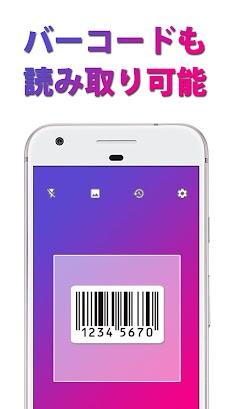 画像 読み取り android qr コード Android Tips