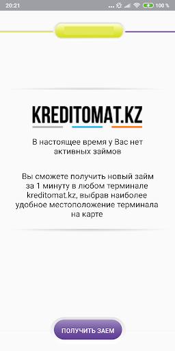 Kreditomat.kz - u043au0440u0435u0434u0438u0442 u043eu043du043bu0430u0439u043d u043du0430 u043au0430u0440u0442u0443  screenshots 4