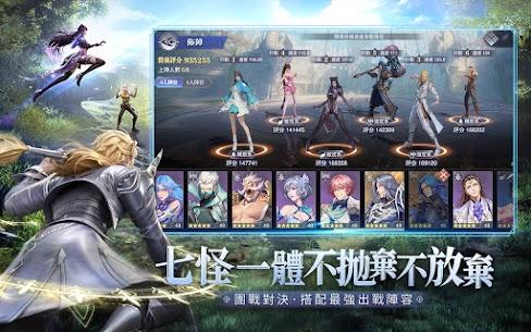 斗羅大陸3D:魂師對決 4