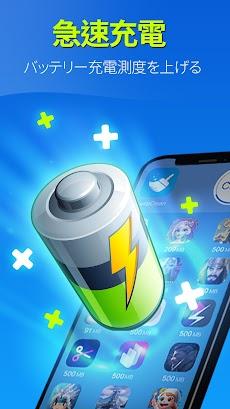 KeepClean - ブースター、アンチウィルス、Battery Saverのおすすめ画像5