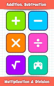 数学ゲームのおすすめ画像1