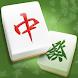 麻雀ソリティア - 定番パズルゲーム - Androidアプリ