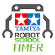 TRSTimer - Androidアプリ