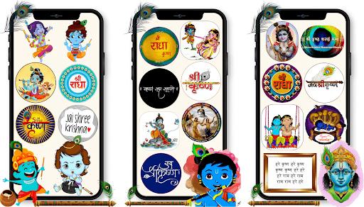 All God Godness Stickers Happy Navratri Durga Mata Apkfinish screenshots 6
