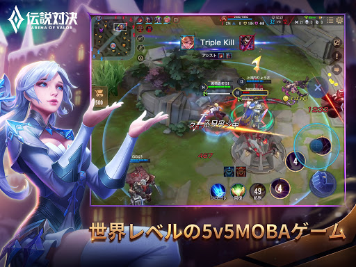 u4f1du8aacu5bfeu6c7a -Arena of Valor- 1.37.1.10 screenshots 13