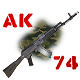 AK-74 stripping Apk