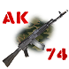 AK-74 stripping - Androidアプリ