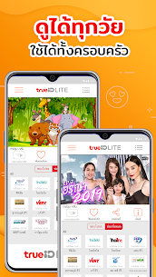 TrueID Lite: Free Live For Pc   How To Install – Free Download Apk For Windows 2