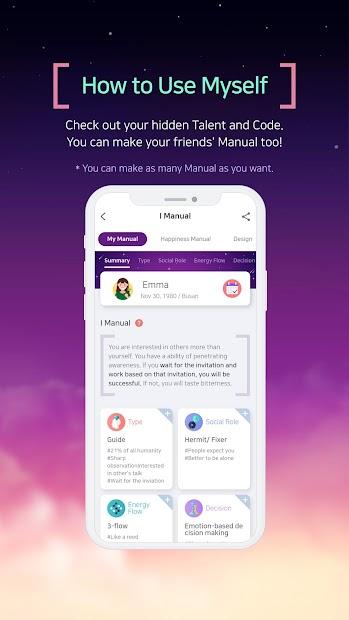 i-Manual - How to use myself screenshot 1