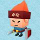 Kana Heroes: Hiragana & Katakana Download on Windows