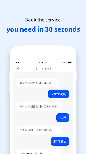 Miso - #1 Home Service App, Cleaning, Moving apktram screenshots 7